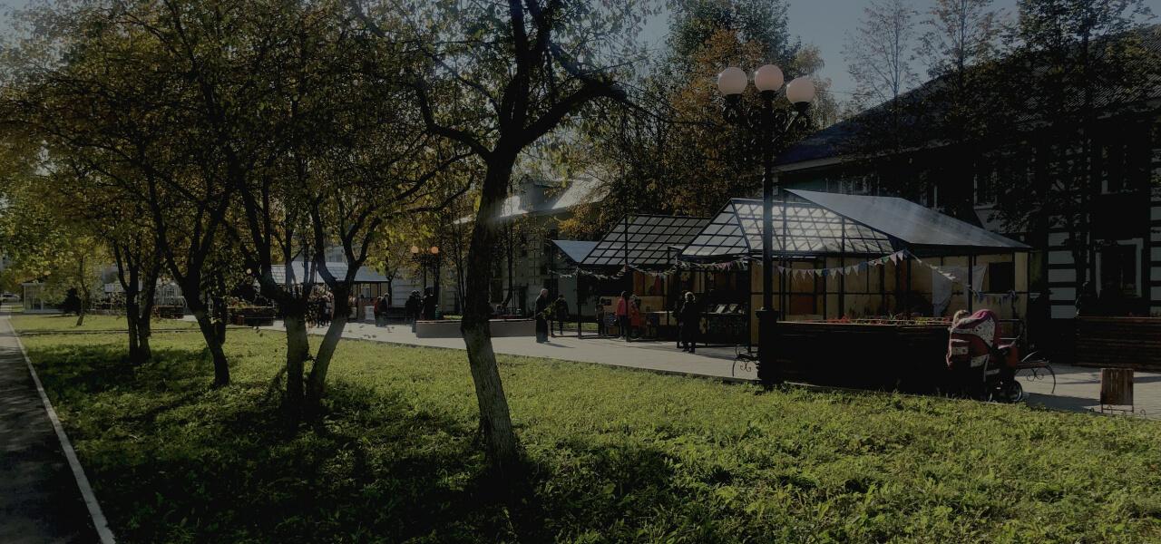 Аллея уральских мастеров вСвердловской области: место силы для моногорода